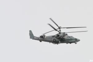 KAMOV KA 52-1