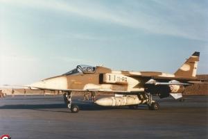 N'Djamena 1987 Jaguar 2